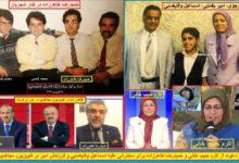 Photo of دستور کار ترور اسماعیل وفا یغمایی در برنامه تلویزیونی مجاهدین خلق