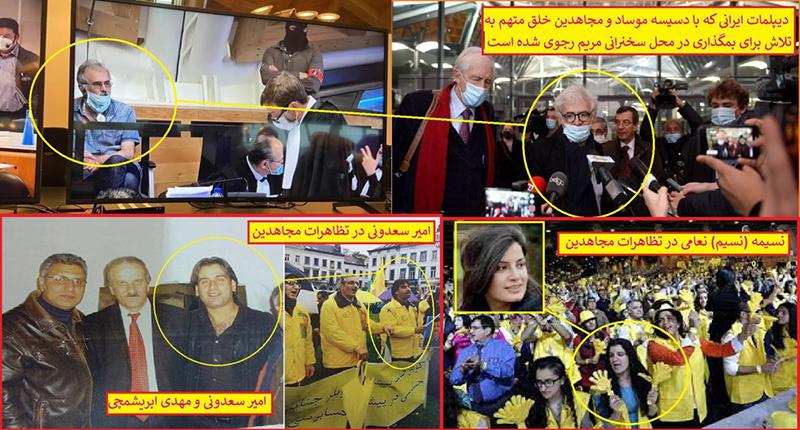 ترور دانشمند هسته ای ایران