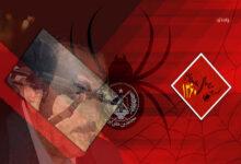 سی خرداد ۶۰