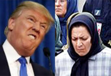 ترامپ و مریم