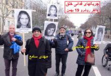 Photo of سازمانی دو نفره و هزاران ادعا برای سرنگونی