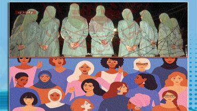 نقض حقوق زنان