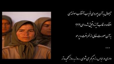 زنان در فرقه رجوی