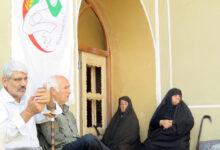 انجمن نجات یزد