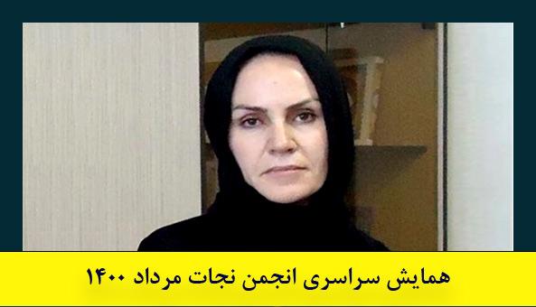 خواهر علی یوسفی