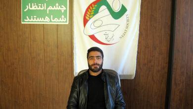 Photo of محسن یونسی: برای دیدنت لحظه شماری می کنم