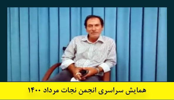 برادر علی یوسفی