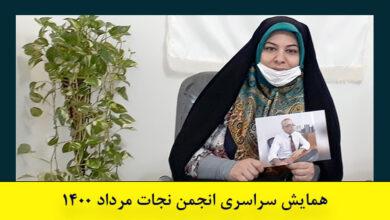 خواهر محمد تقی یوسفی
