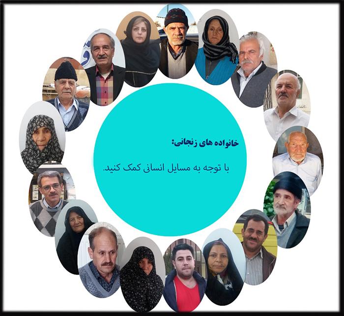 خانواده های زنجان