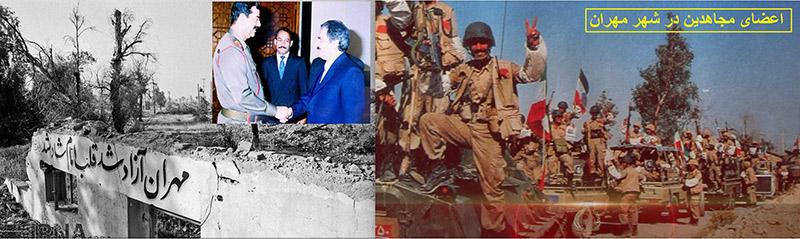 همکاری مجاهدین و صدام