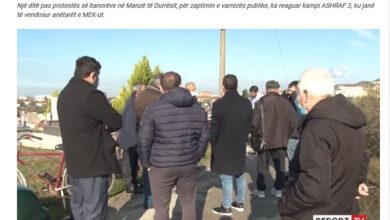 سایت آلبانیایی موسوم به shqiptarja
