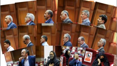 MEK leaders trial in Iran