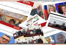 Photo of Letrat e familjeve Nexhat drejtuar kreut të Nënkomitetit të Parlamentit Evropian për Burimet Njerëzore