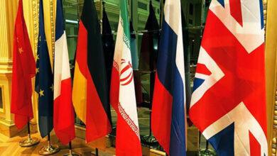 Iran Vienna negotiations