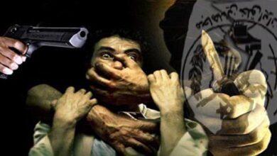 MEK Terror activities