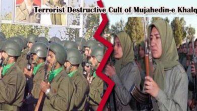 MEK Terror Group