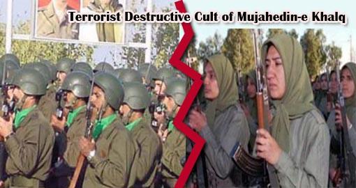 terror group