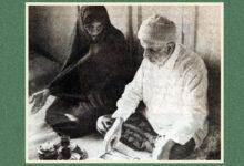 Rajavi Parents