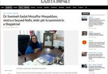 Photo of Dr Samineh Sadat Mozaffar Moqaddam, motra e Seyyed Nafis, letër për kryeministrin e Shqipërisë